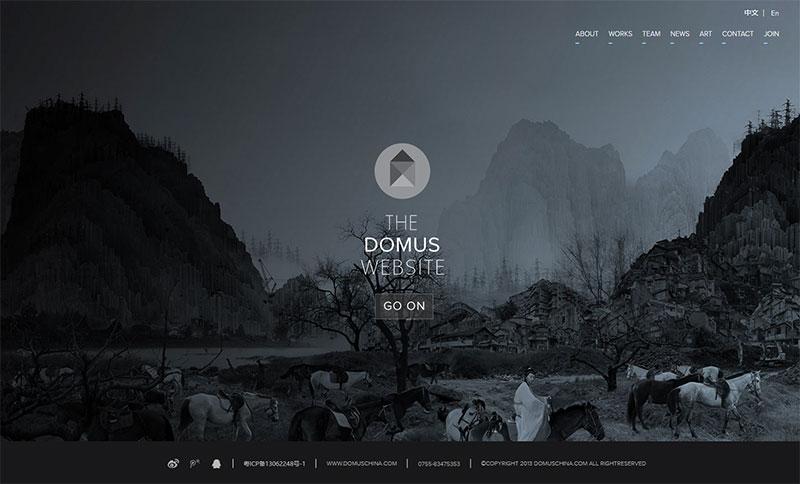 深圳市多莫斯设计有限公司网站设计